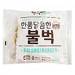 (냉동)한품달콤한불고기버거(1300)