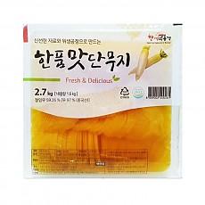 (냉장)한품맛단무지(슬라이스)