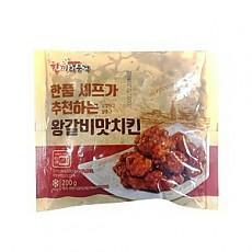 (냉동)한품왕갈비맛치킨(4000)
