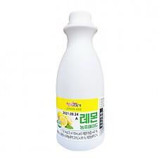 한품레몬에이드1.12kg